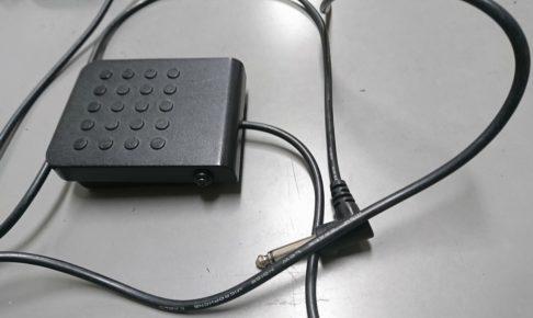 電子ピアノ フットペダル 補修