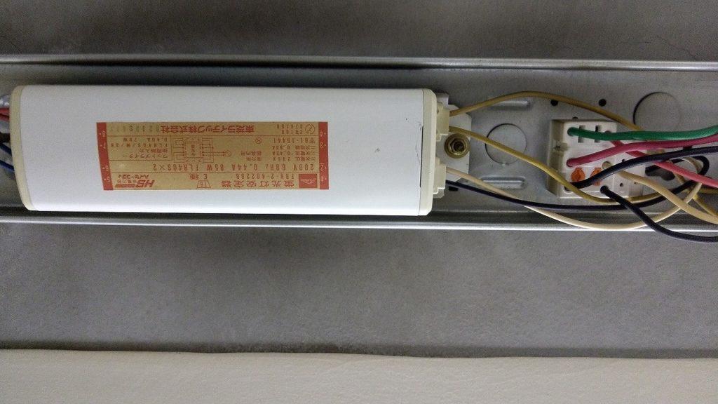 照明器具(2灯用蛍光灯器具)の安定器交換